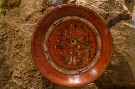MuseumCasaSantoDomingo-11-11