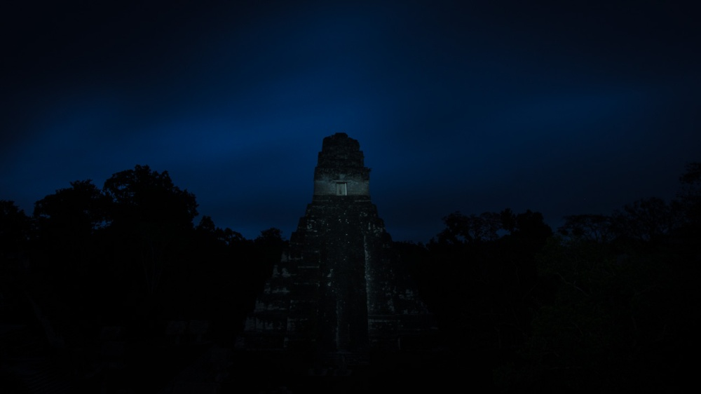 Tikal 2-40