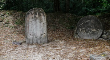 A Stela and altar stone